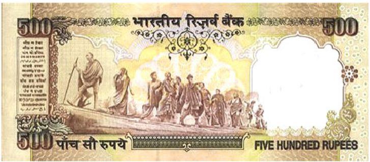 500_rupee_note_2